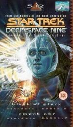DS9 5.12 UK VHS cover