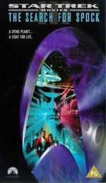 Search for Spock 1998 UK VHS cover