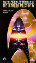Undiscovered Country 1998 UK VHS cover