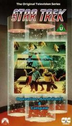 TOS vol 16 UK VHS cover