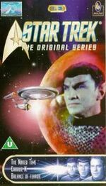 TOS 1.3 UK VHS cover