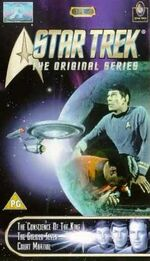 TOS 1.5 UK VHS cover