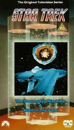 TOS vol 19 UK VHS cover