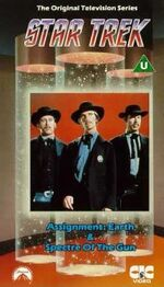 TOS vol 29 UK VHS cover