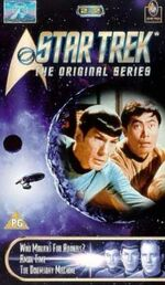 TOS 2.2 UK VHS cover