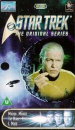 TOS 2.4 UK VHS cover