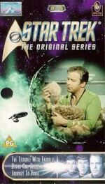 TOS 2.5 UK VHS cover