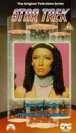 TOS vol 30 UK VHS cover