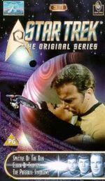 TOS 3.1 UK VHS cover