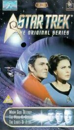 TOS 3.6 UK VHS cover
