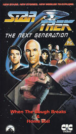 TNG vol 9 UK VHS cover