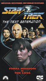 TNG vol 42 UK VHS cover