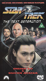 TNG vol 52 UK VHS cover
