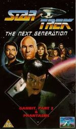 TNG vol 79 UK VHS cover