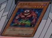 BigEye-JP-Anime-GX