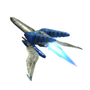 Arwing