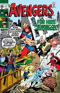 Avengers Vol 1 77