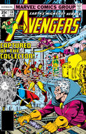 Avengers Vol 1 174