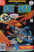 Batman 288