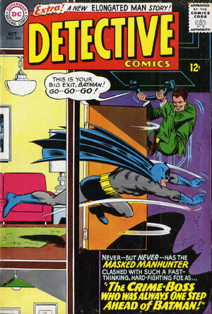 Cover for Detective Comics #344