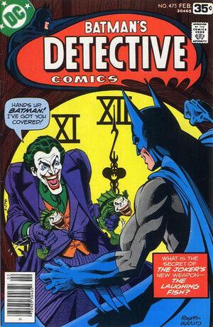 Cubierta para Detective Comics # 475