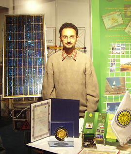 Amir Komarizade 2006