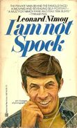 I Am Not Spock reprint