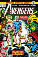 Avengers Vol 1 123