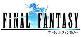 Final Fantasy I Logo_Final_Fantasy