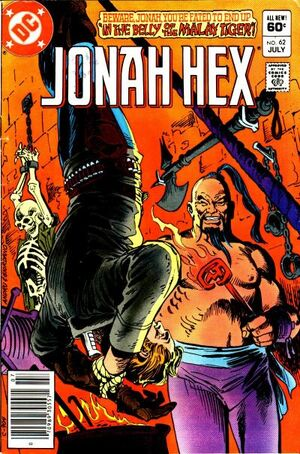 Cover for Jonah Hex #62