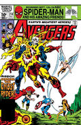 Avengers Vol 1 214