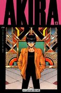 Akira Vol 1 13