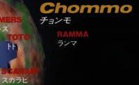 Chommo M2manual
