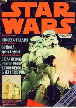 SW Official Poster 1 Cover