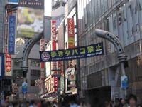 Shibuyacentergai 080610