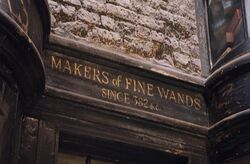 Ollivanders shop
