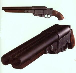El Lobo Negro [Ficha] 306px-Shotgun