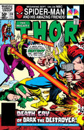 Thor Vol 1 314