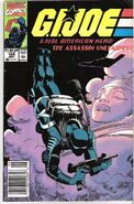 G.I. Joe A Real American Hero Vol 1 104