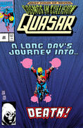 Quasar Vol 1 22