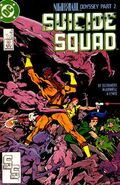 Suicide Squad Vol 1 15