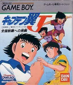 Captain_Tsubasa_J_Zenkoku_Seiha_Heno_Chosen_(GB)_frontal_boxart.jpg