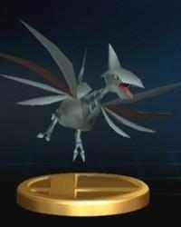 [Image: Skarmory_Trophy.jpg]
