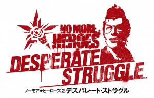 No More Heroes- Desperate Struggle Logo