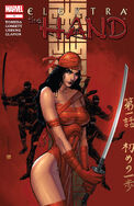 Elektra The Hand Vol 1 1