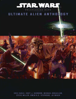 Ultimate-alien-anthology-cover