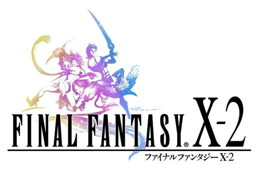 Final Fantasy X-2 531px-Logo_Final_Fantasy_X-2