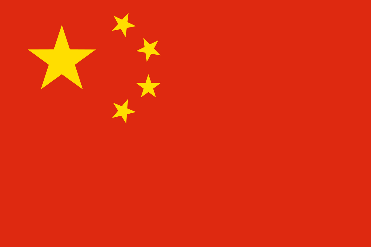 Flag of the People&#39;s Republic of China
