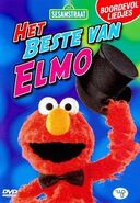 HetbestevanElmo