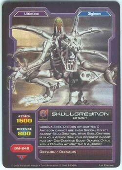SkullGreymon DM-240 (DC)